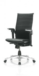 05 Scaun Ergonomic H09 Excellence 9320, HAG
